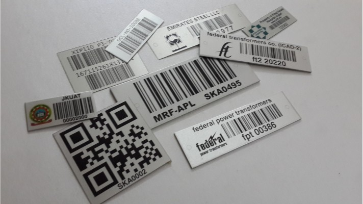 Aluminum Bar Code Labels - 02