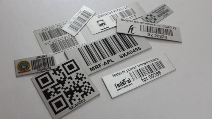 Aluminum Bar Code Labels - 02